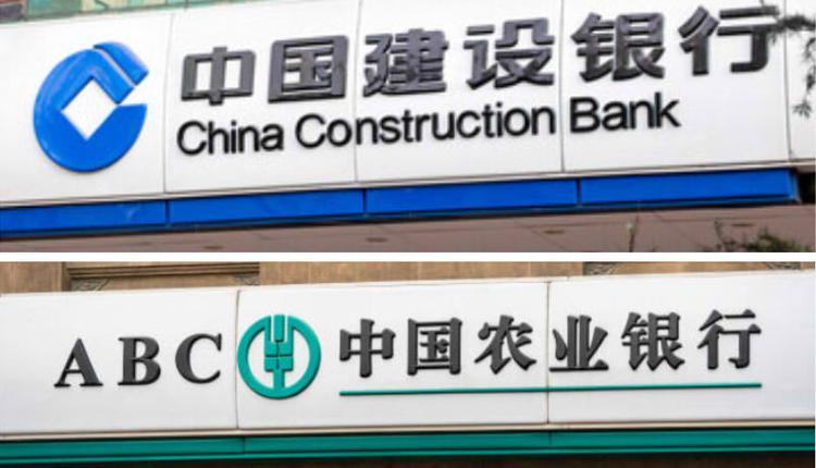 中国银保监会依法查处两家大型银行违法违规行为