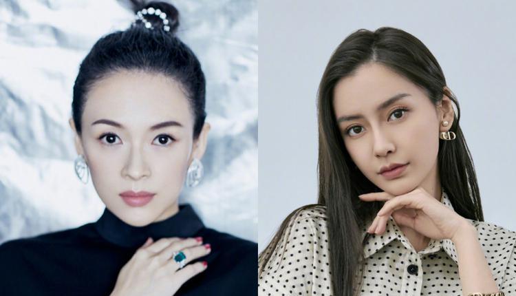 中国女演员章子怡和杨颖Angelababy