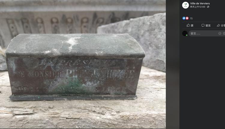装有大卫心脏的锌制盒子,被发现时保存状况相当良好。(图片来源:Ville de Verviers/Facebook)