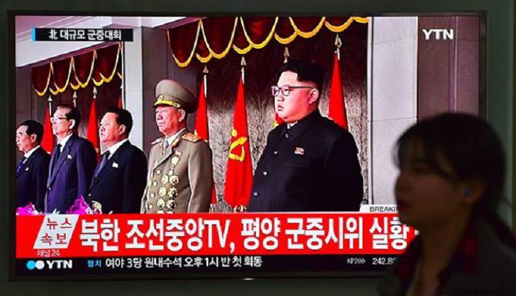 2016年朝鲜阅兵仪式