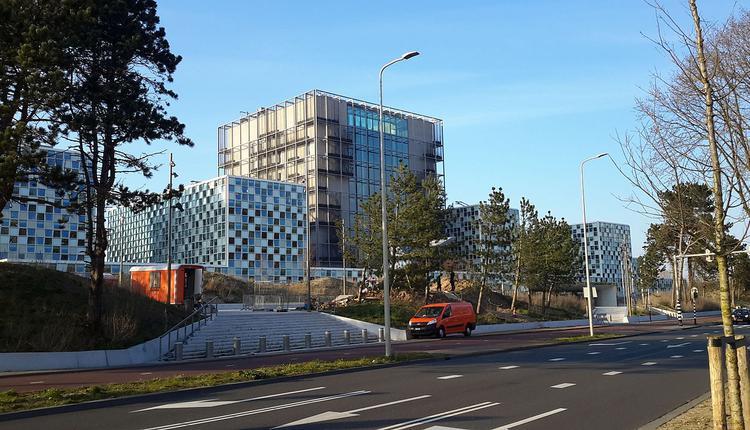 海牙的国际刑事法院