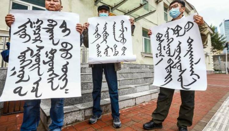 蒙古国示威者声援反对中国削弱蒙古语教学