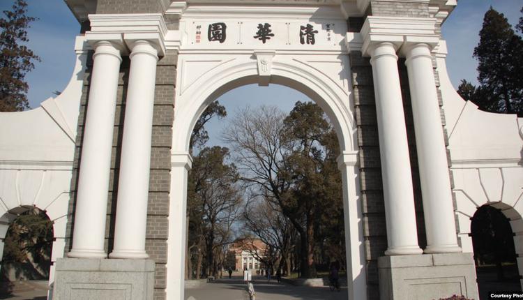 清华大学的标志性建筑清华园