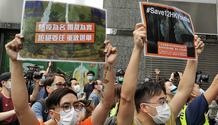 香港九龙游行 抗争者高举标语