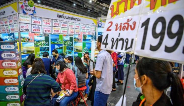 9月5日在曼谷举行的泰国旅游展