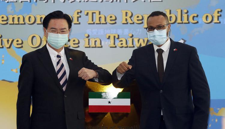 索马利兰共和国驻台湾代表处9日上午在外交及国际事务学院举行揭牌仪式
