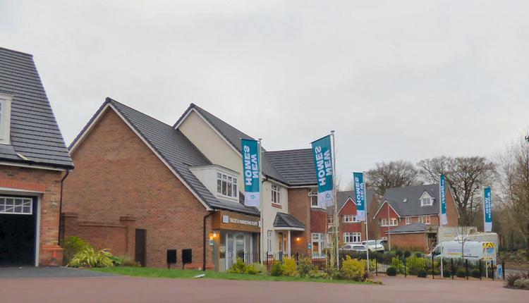 英国, 房产市场, Shared Ownership, 首次购房