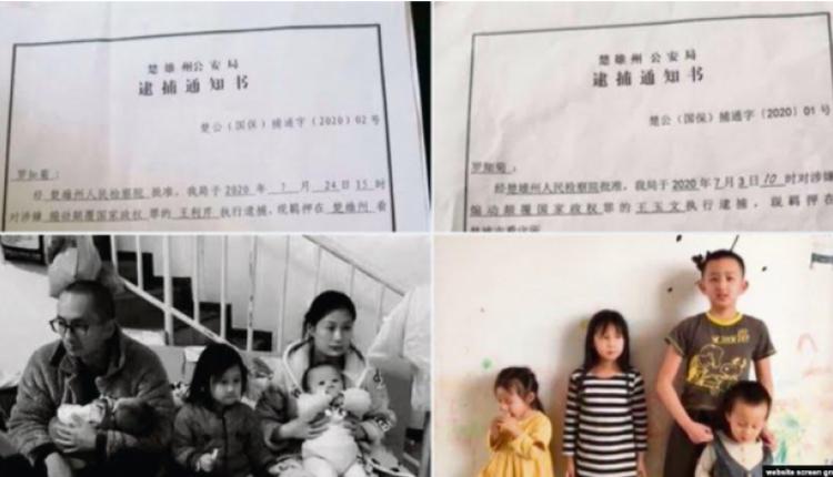 中国人权捍卫者诗人王藏