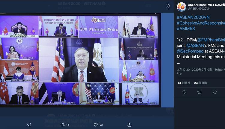 9月9日美国国务卿蓬佩奥(中)