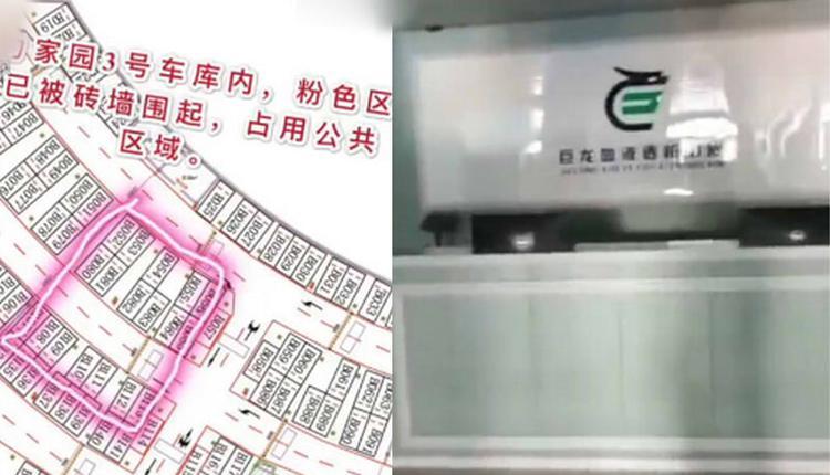 业主买19个地下车位改建透析医院