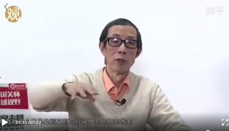 陈平在视频中大谈和亲引发争议(图片来源:视频截图)