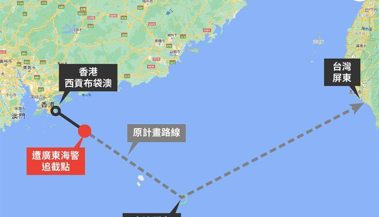 港青偷渡台湾