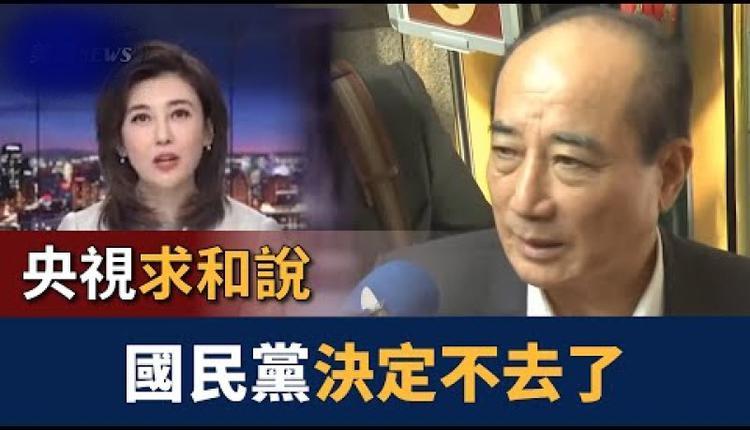 央视支持人李红与王金平