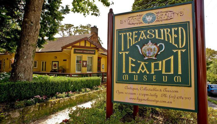 茶壶博物馆