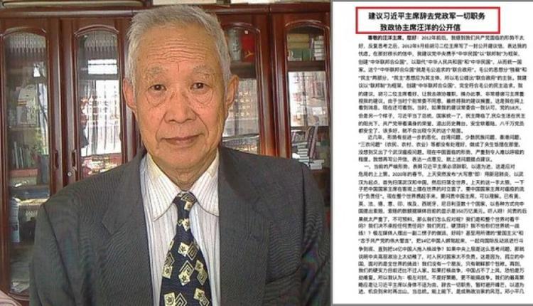 人民大学退休教授冷杰甫