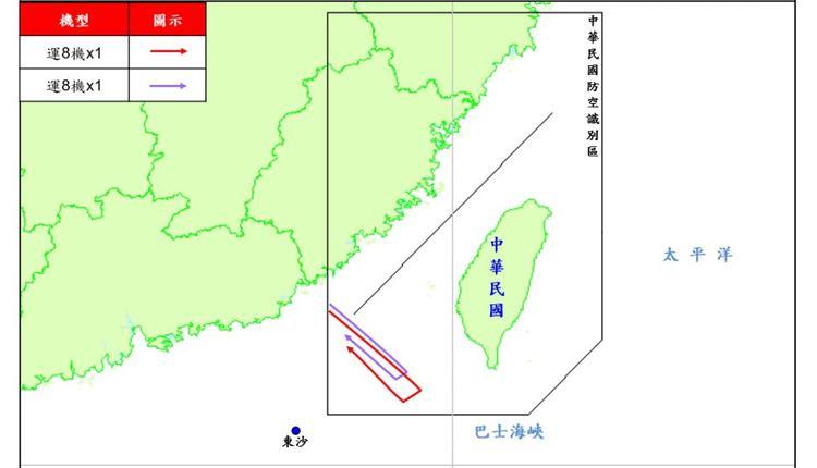 中共军机飞越台海中线