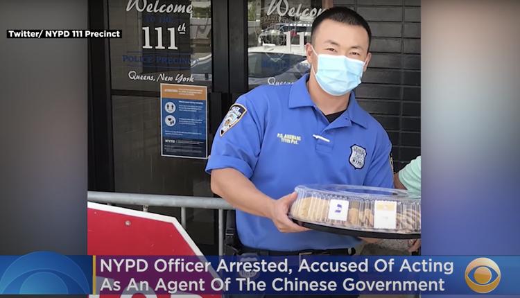 纽约警察昂旺(Baimadajie Angwang)