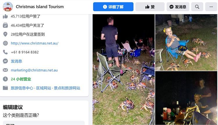 Christmas Island Tourism脸书主页