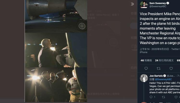 美国副总统彭斯专机遭受鸟击目前彭斯平安返航
