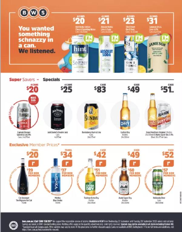 Woolworths超市本周半价商品