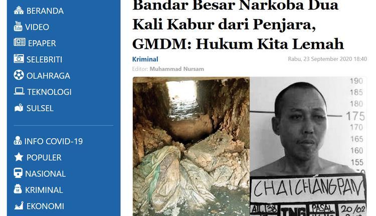 中国籍死囚从印尼监狱挖洞越狱在逃