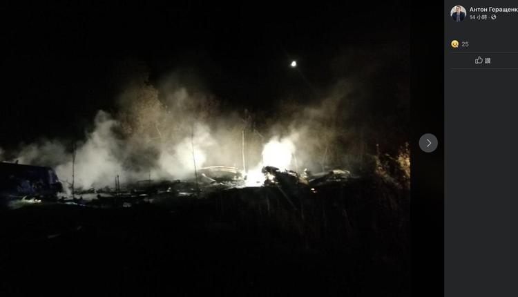 内政部次长吉拉成柯在脸书上传事故地点照片。