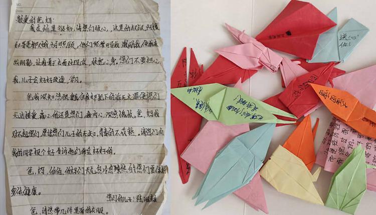陈泗翰在看守所里写给父母的信&同学们给陈泗翰写的信。