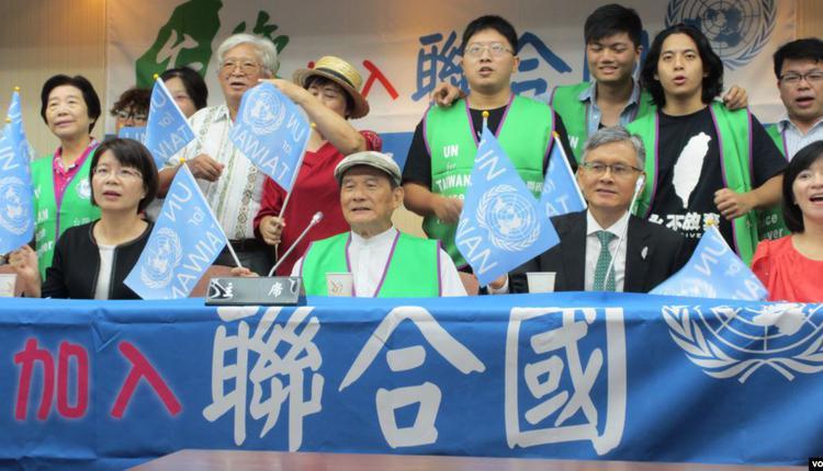 台湾联合国协进会召开行前记者会