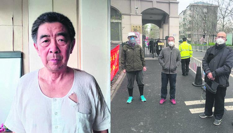 COVID-19,中共病毒,北京退休教授,陈兆志