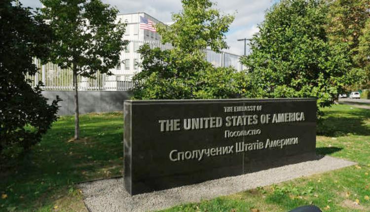 美国驻乌克兰大使馆