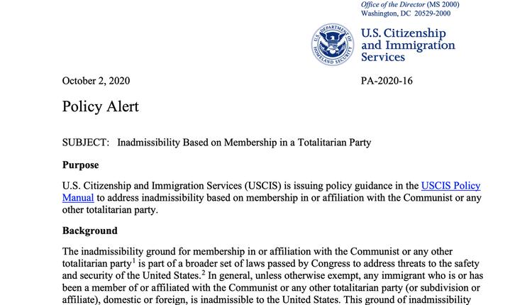 美国移民局发出通告