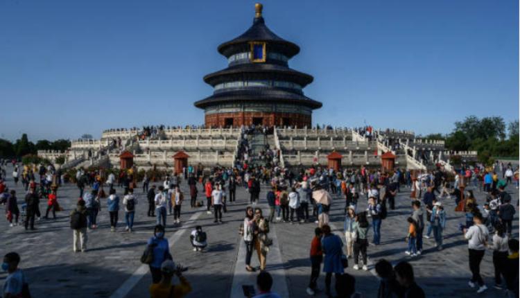 圖為今年十一假期的北京天壇