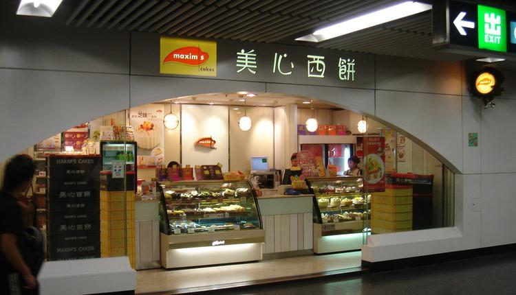 香港美心集团