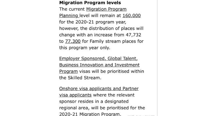 今年移民变动