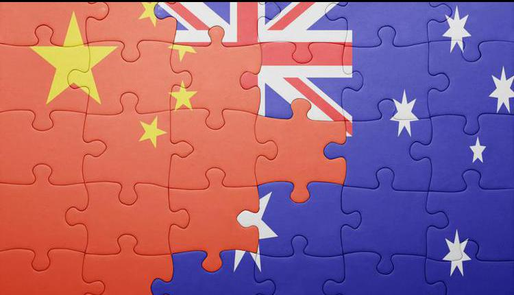 澳中关系 考验著澳大利亚的决心
