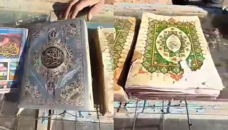 《古兰经》(图片来源:自由亚洲视频截图)