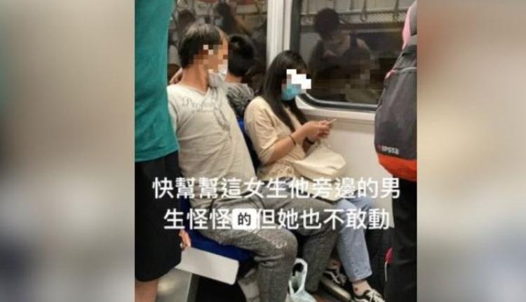 一名女生在乘坐台铁时机智用iphone发送求救赢得不少的点赞