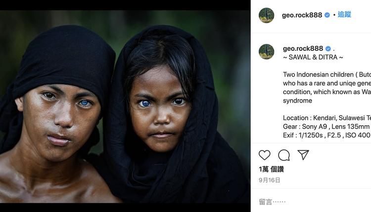 印尼Buton部族人拥有蓝眼珠