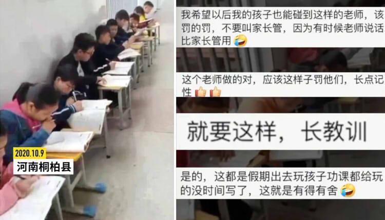 节后班级35人被堵门外补作业