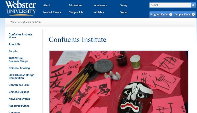 韦伯斯特大学孔子学院网站