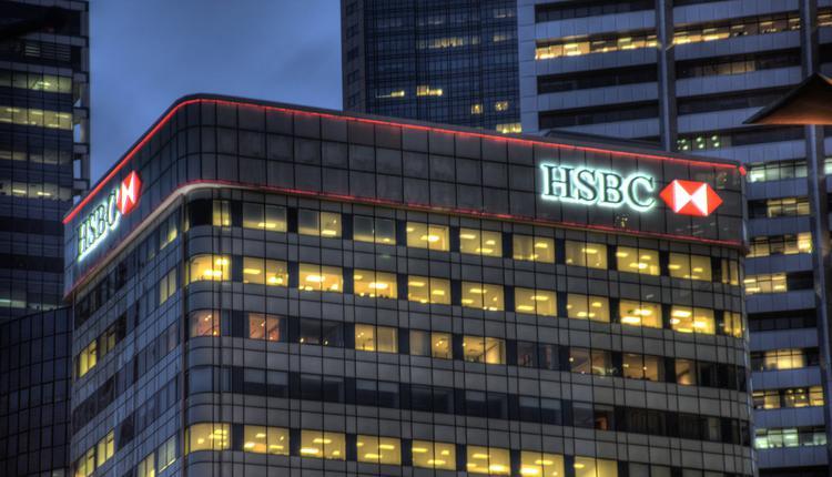 位于香港的汇丰银行总部。包括汇丰在内的香港多家银行可能将受到美国的制裁。