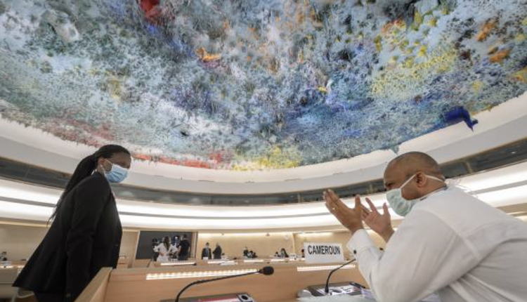 联合国人权理事会会议室