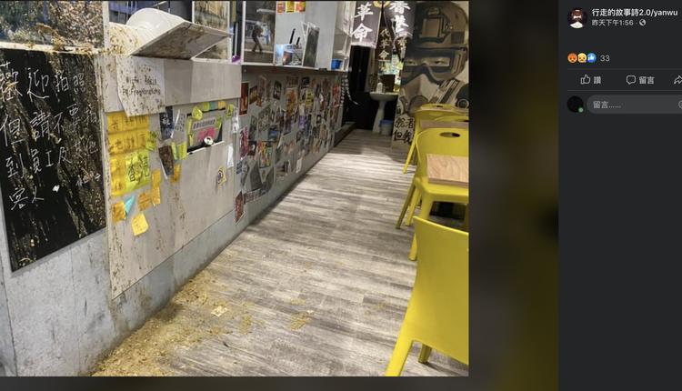 """协助在台寻求庇护香港人维持生计的""""保护伞""""餐厅"""