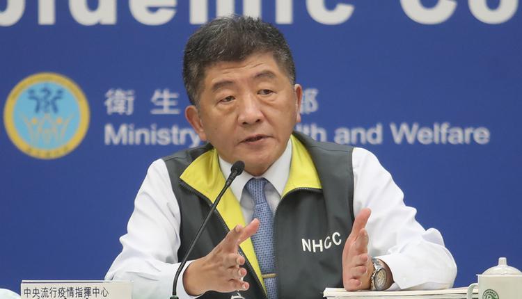 台湾卫福部长,陈时中(图片来源:中央社)