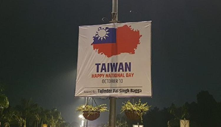 贴在中国驻印度大使馆前的庆祝台湾双十国庆海报