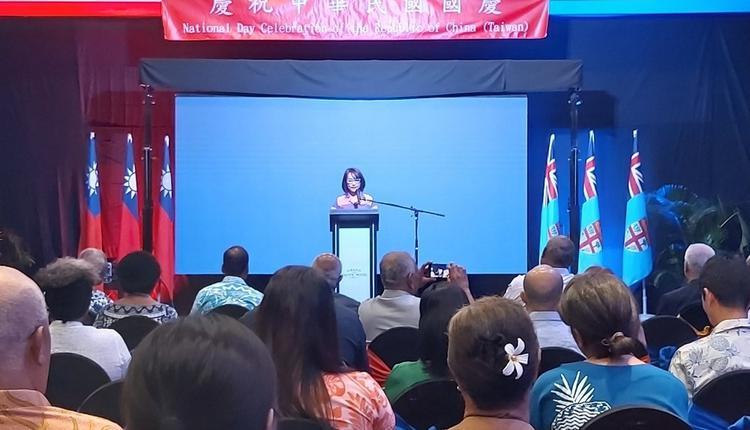 台湾驻斐济代表处
