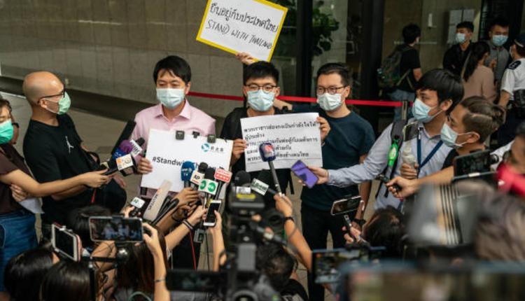 香港民主派人士声援泰国学运