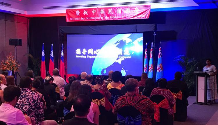 台湾驻斐济代表处8日在当地举行国庆酒会