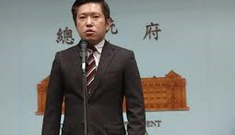 台湾总统府发言人张惇涵