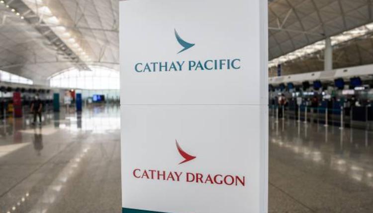 香港国泰航空集团